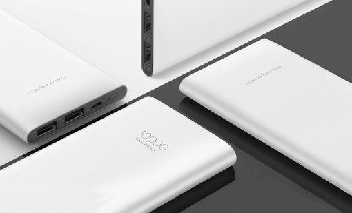 Портативную батарею Meizu Supercharged на10000 мАч сбыстрой зарядкой иUSB-C оценили в1700 рублей