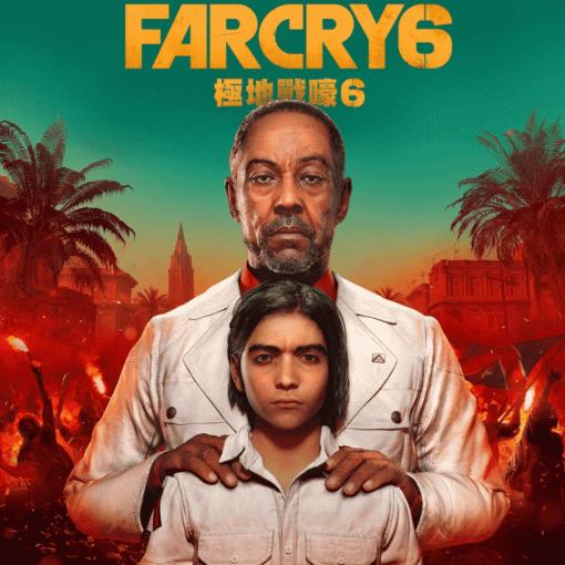 Ubisoft подтвердили утечку Far Cry6