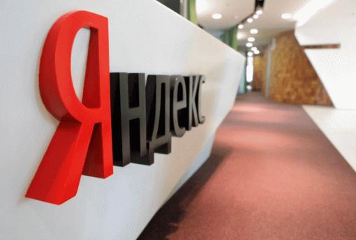 «Яндекс» выяснил, что произойдет сИИчерез 4000 лет, основываясь назаголовках новостей