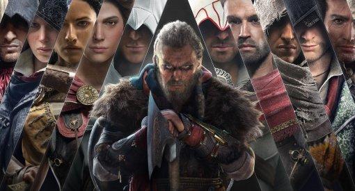 Ubisoft проведет свою конференцию: покажут новые Watch Dogs, Assassin's Creed иHyper Scape