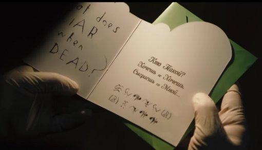 Фанаты уже разгадали первую загадку изтрейлера «Бэтмена»