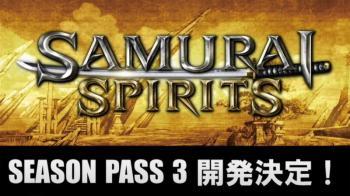 Samurai Shodown получит третий сезонный пропуск