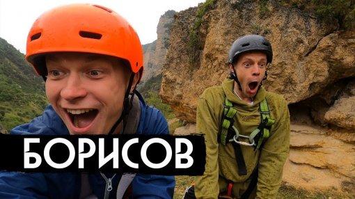 «Новый Петров»: Юрий Дудь взял интервью уактера Юры Борисова
