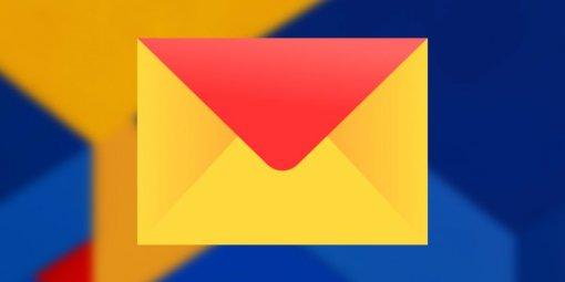 Представлена «Яндекс.Почта 360»— почтовый ящик сместом в«облаке» инабором сервисов