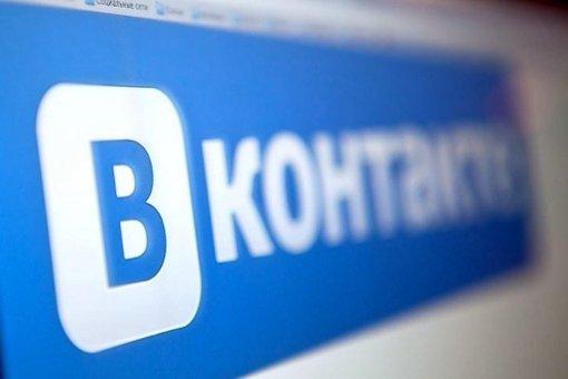 «ВКонтакте» запустил «Чеклисты»: они должны помочь избавиться от вредных привычек