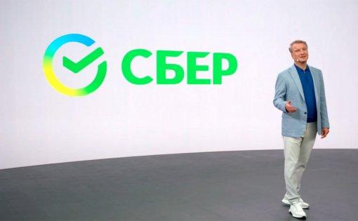 Подписка «СберПрайм» насервисы изэкосистемы компании стоит 199 рублей вмесяц или 999 рублей вгод