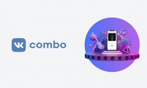 «ВКонтакте» запустила VKCombo— единую подписку намузыку, доставку еды, такси ипрочее