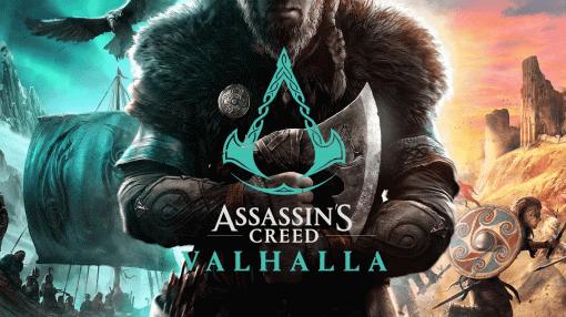 Reebok выпустит коллекцию одежды икроссовок, посвященную Assassin's Creed Valhalla