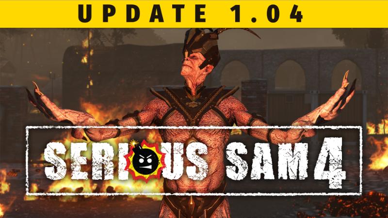 Выпущено обновление 1.04 для Serious Sam 4, дающее дополнительные настройки производительности и стабильности