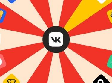 Насвое 14-летие «ВКонтакте» делает подарки насумму более 1 млрд рублей