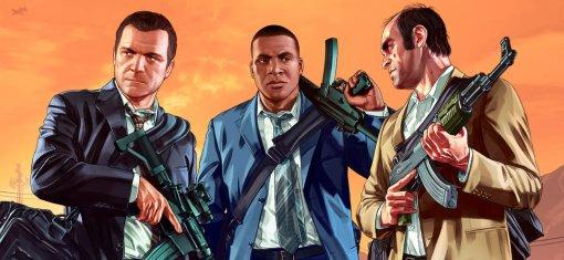 GTA Online получит новый остров. Уже вышел тизер