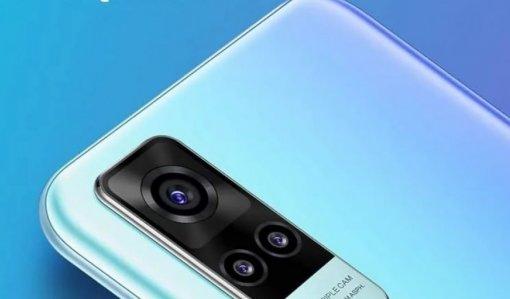 Представлен доступный смартфон Vivo Y31 (2021): Android 11 ибыстрая зарядка