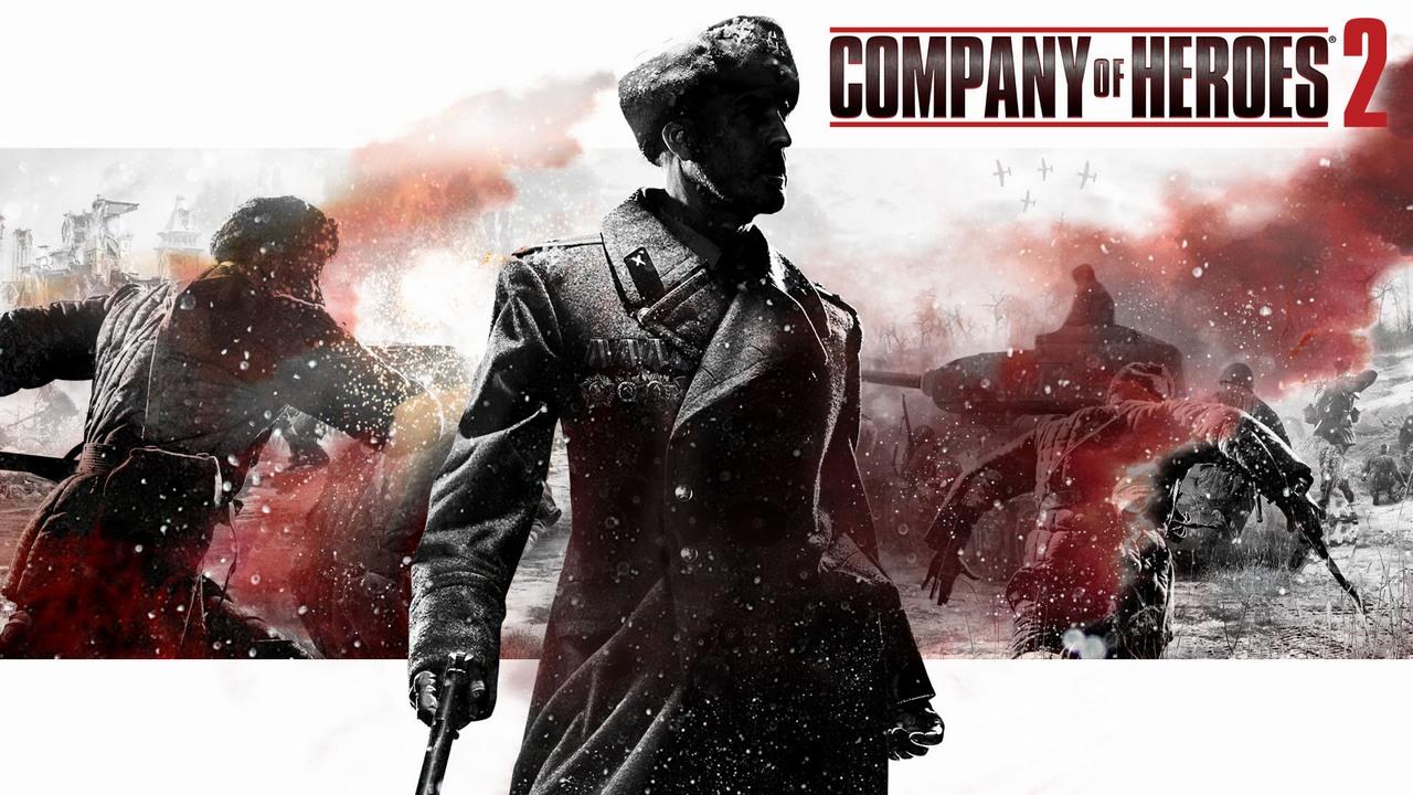 Company of Heroes 2 получила 64-битный патч, улучшающий производительность и стабильность