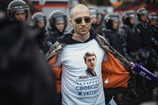 Оксимирона задержали на несогласованной акции в Санкт-Петербурге. У него сегодня день рождения