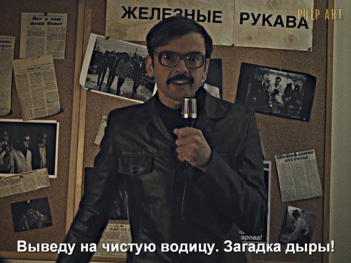 Продюсер «Что было дальше?» и«Внутри Лапенко» запустит видеоплатформу The Hole