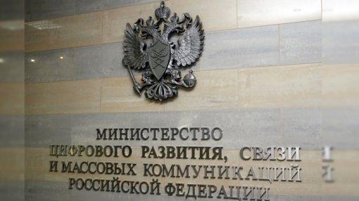 В России предложили обязать соцсети платить налоги с доходов блогеров