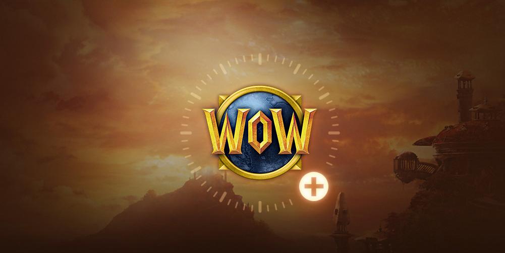 Отныне можно купить только 60 дней игрового времени World of Warcraft - варианты с 30, 90 и 180 днями убраны
