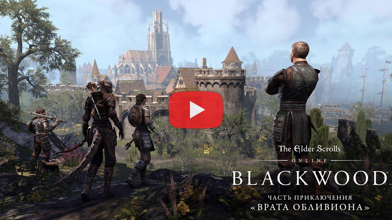 Трейлер новой главы Blackwood - все пути ведут в Мертвые Земли