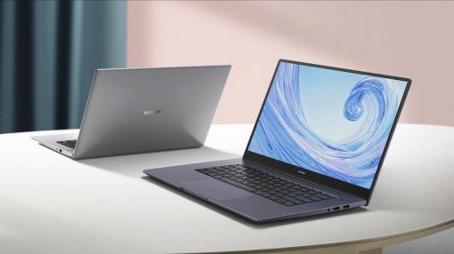 Huawei выпустила вРоссии ноутбук MateBook D16 наAMD Ryzen