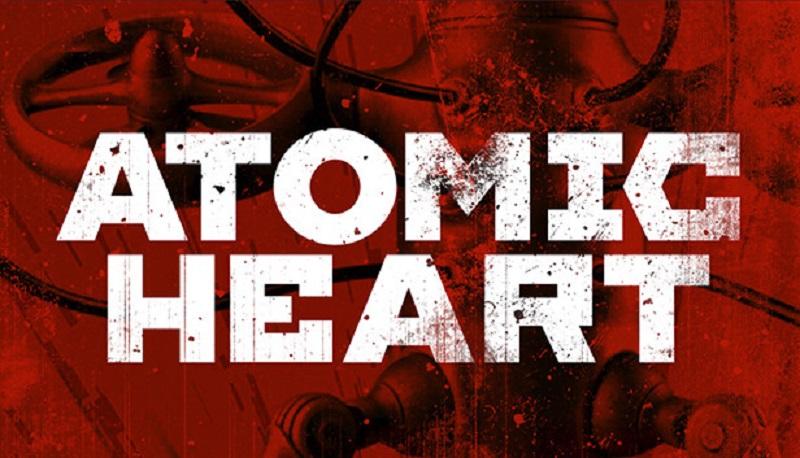 Первый взгляд на карту Atomic Heart