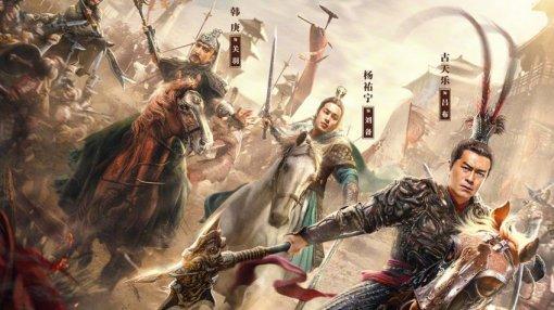 Экранизация серии игр Dynasty Warriors с масштабными баталиями выйдет в апреле. Появился трейлер