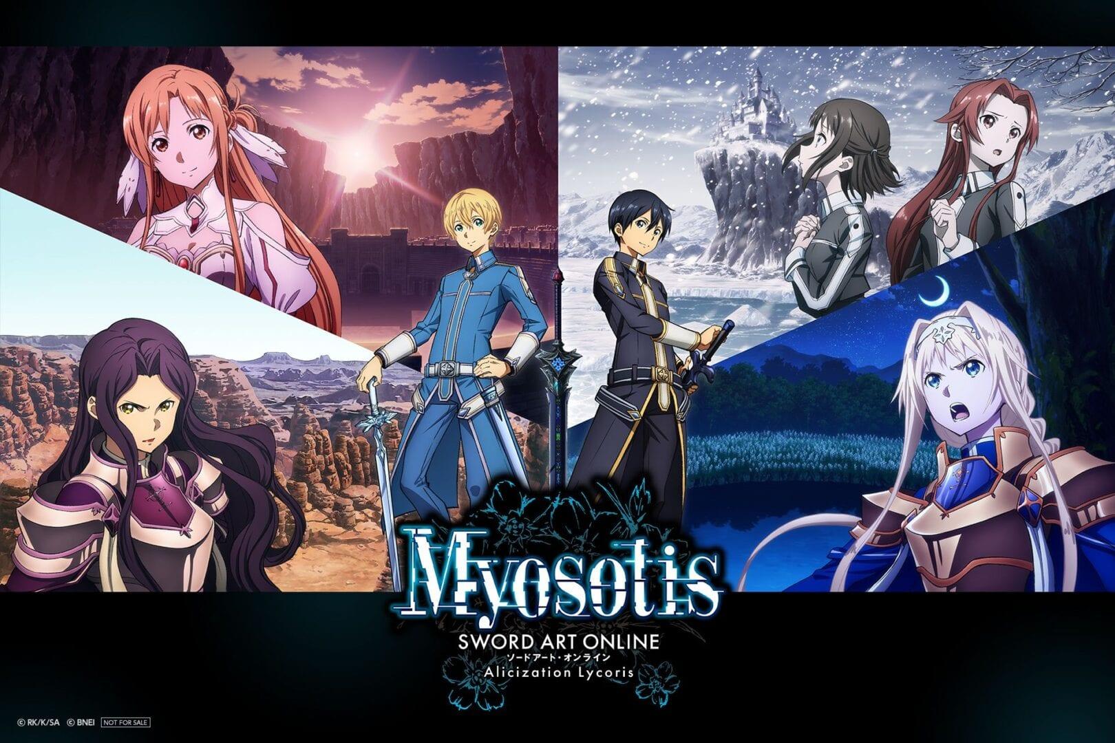 Sword Art Online: Alicization Lycoris представляет новый DLC Mysotis