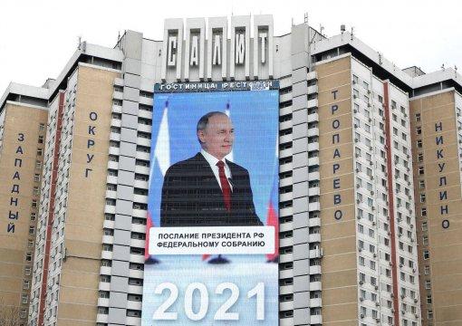 Новый персонаж COD и Сити-17: как в соцсетях отреагировали на послание Путина