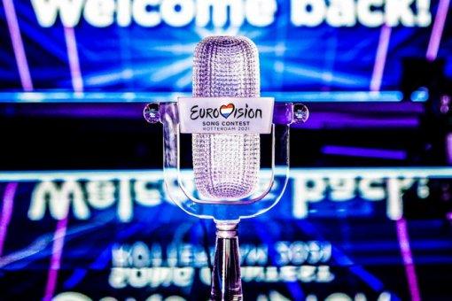 Стали известны результаты второго полуфинала «Евровидения» 2021
