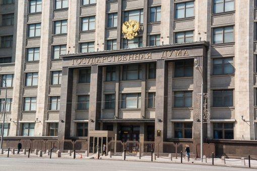 Депутат Госдумы назвал попытки ограничить видеоигры «бесперспективными»
