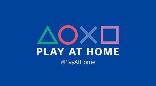 Play at Home: Sony раскрыла новые подарки игрокам на PlayStation