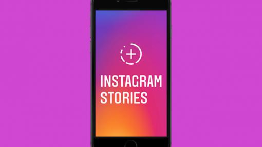 Instagram тестирует возможность прикреплять ссылки в Stories для всех пользователей