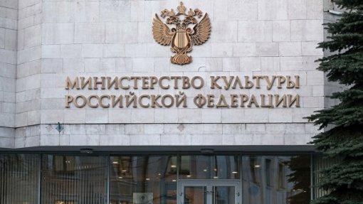 Минкультуры рекомендовало ввести QR-коды в кино и театрах в Москве