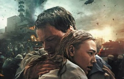 «Чернобыль» Данилы Козловского занял 2 место вмеждународном рейтинге Netflix