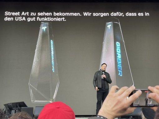 Илон Маск анонсировал производство пива Tesla