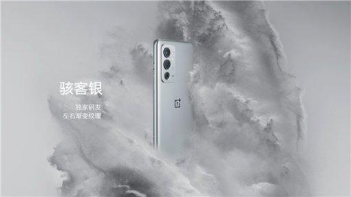 Представлен флагман OnePlus 9RT для любителей мобильной фотографии